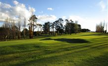 Tenterfield Golf Club and Fairways Lodge - Tenterfield - Accommodation Broken Hill