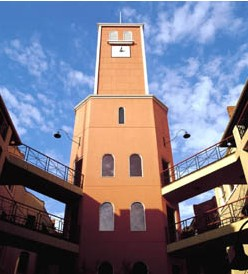 Clocktower Apartments - Accommodation Broken Hill