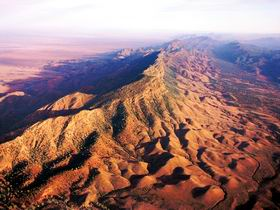 Flinders Ranges National Park - Accommodation Broken Hill