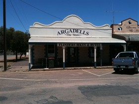 Flinders Bikes and Bytes - Accommodation Broken Hill