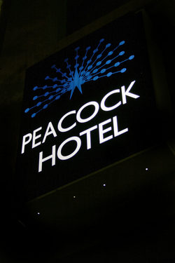 Peacock Inn Hotel - Accommodation Broken Hill