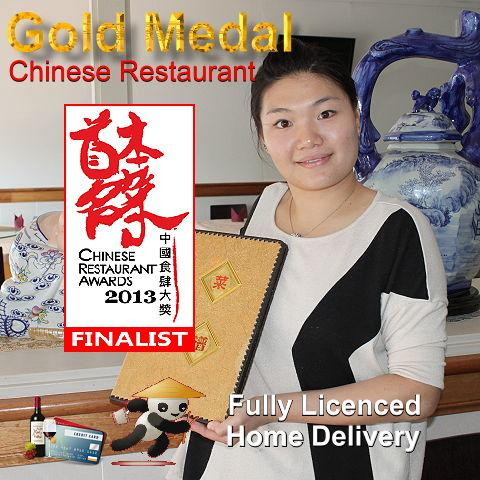 Gold Medal Malaysian  Chinese Restaurant - Accommodation Broken Hill