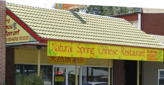 Tuncurry Chinese Restaurant - Accommodation Broken Hill