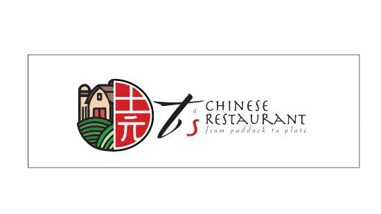 T's Chinese Restaurant - Accommodation Broken Hill
