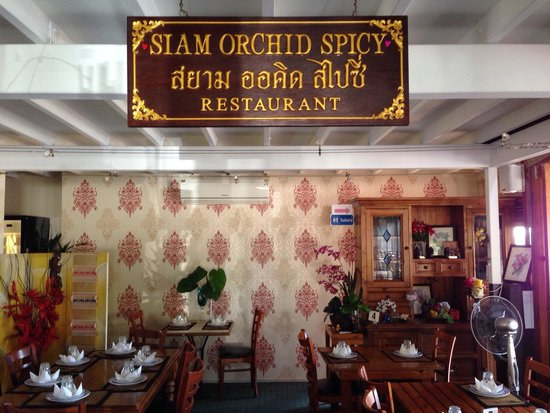 Siam Orchid Spicy